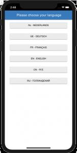 CP mobile choose language